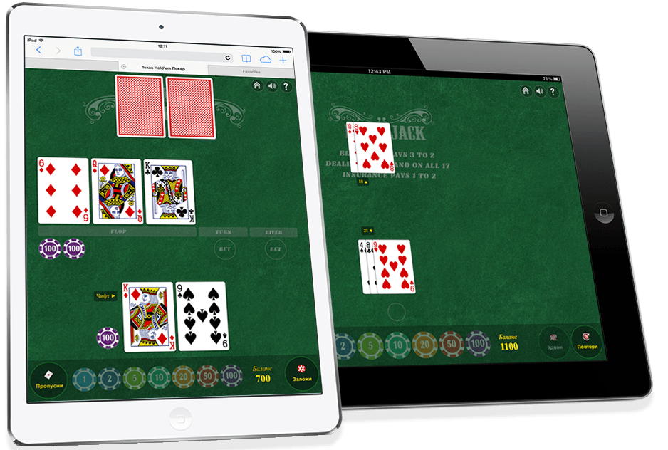 Poker Tablet Phone